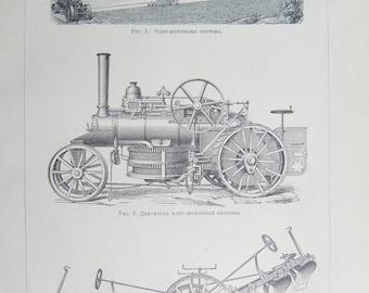 Antique Russian Page Steam Plow Pre 1917 Illustration Original Lithographs