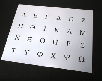 photograph regarding Printable Greek Letter Stencils for Shirts known as Greek letter stencil Etsy