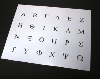 image regarding Printable Greek Letter Stencils for Shirts named Greek letter stencil Etsy