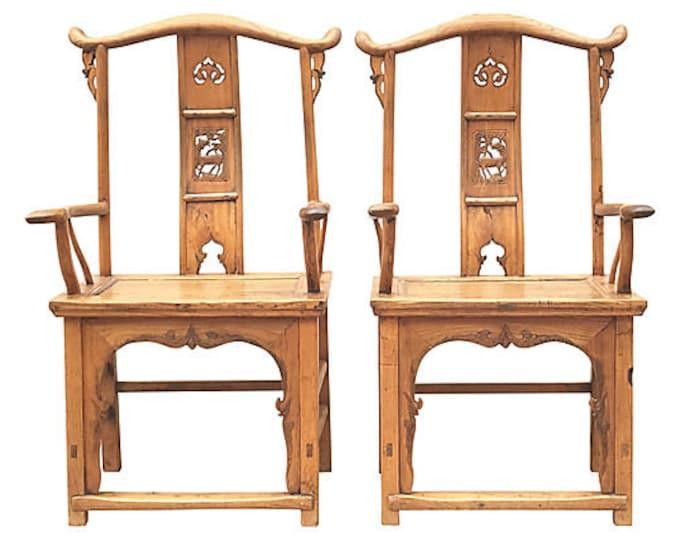19th C. Chinese Elm Yolk Chairs, Pair