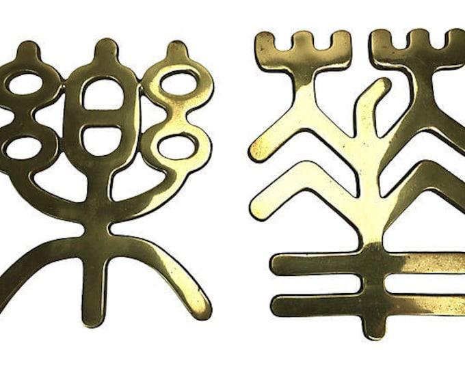 "Stylized Chinese Brass Wall Hangings, S/2 - ""China"" & ""Music/Ease"""