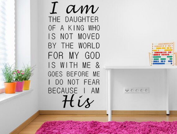 I Am The Daughter Of A King Vinyl Wall Decal, Girl Bedroom Decal, Girl\'s  Decals, Girl Bedroom Gift Idea Signs, Sticker Decal, Name Sign
