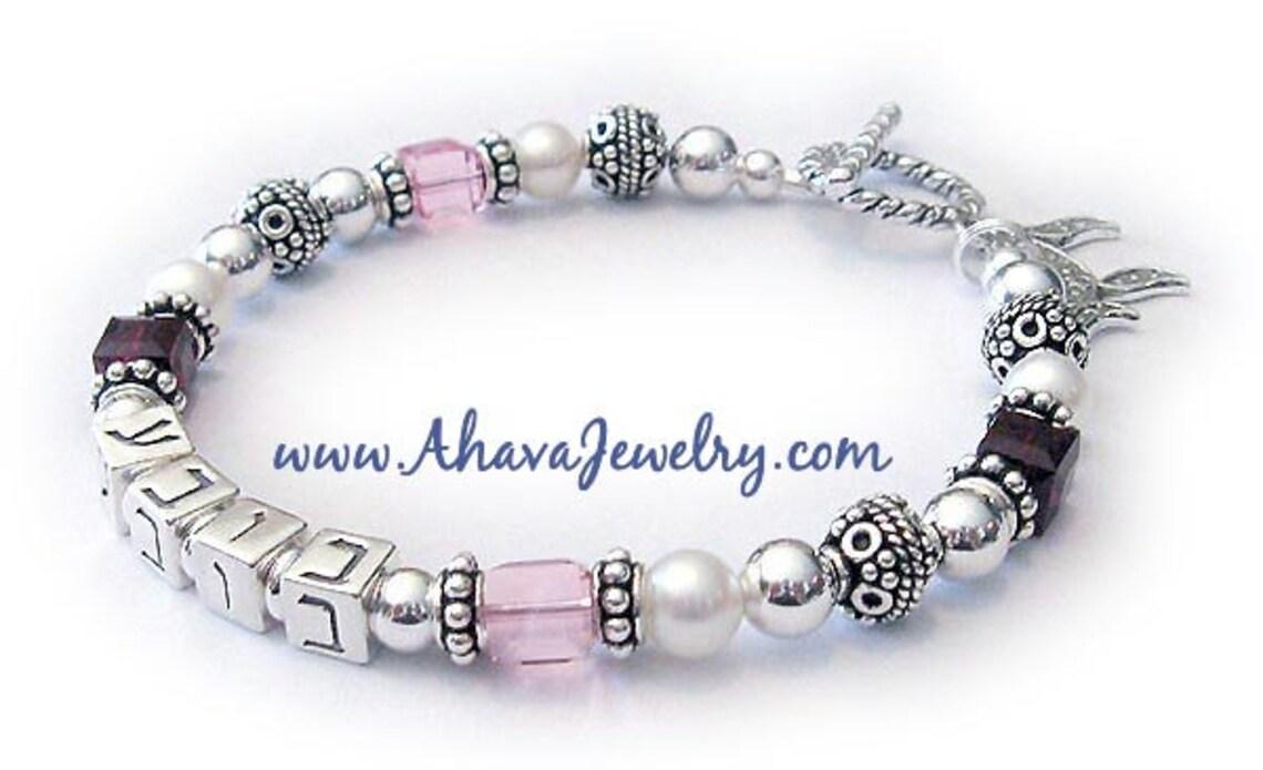 Bubbe Bubby or Bubbie Bracelet Chai Charm Hebrew Block image 1