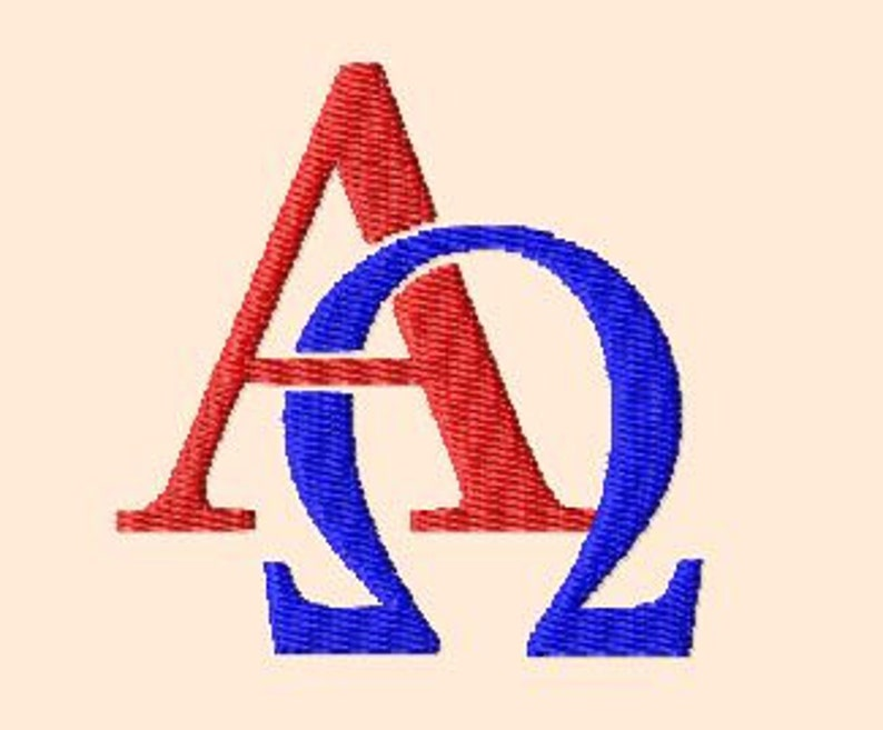 Embroidery pattern  Alpha Omega image 0