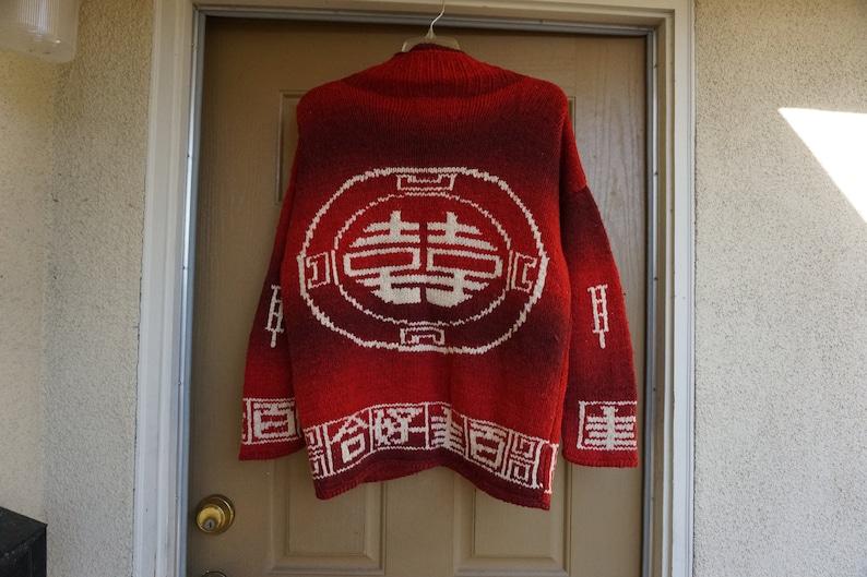 Vintage sweater cardigan wool knit standing collar size Medium large tribal COWICHAN