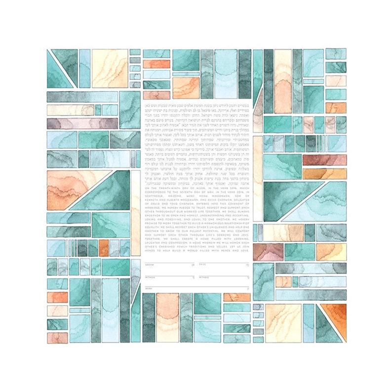 Ketubah  Malachite Tiles image 0