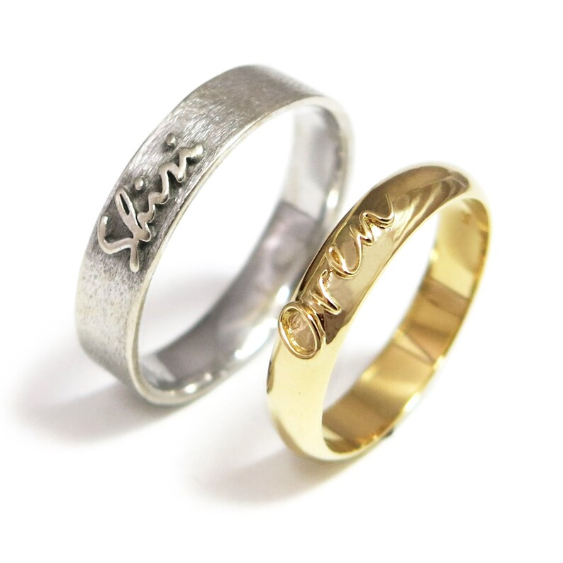 Custom Wedding Rings.Wedding Ring Set Bands Set Custom Wedding Ring Personalized Wedding Rings Bridal Ring Set Matching Wedding Set Name Wedding Rings