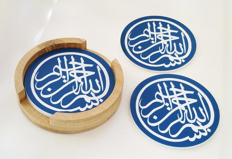Bismillah Coasters. Islamic Art. Islamic Calligraphy image 0