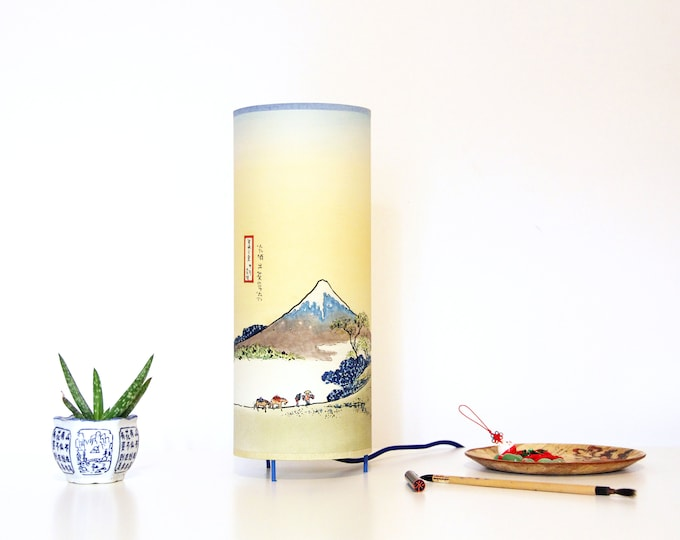 Japanese lamp, Japanese lamp shade, Japanese table lamp, japan lamp, japan table lamp, bedside lamp, table lamp, japan light, Cool lamp