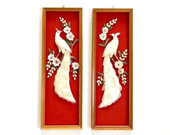 Vintage Wall Hangings | Pair of Capiz Shell Peacock Bird Art | Boho, Mid Century Home/Wall Decor