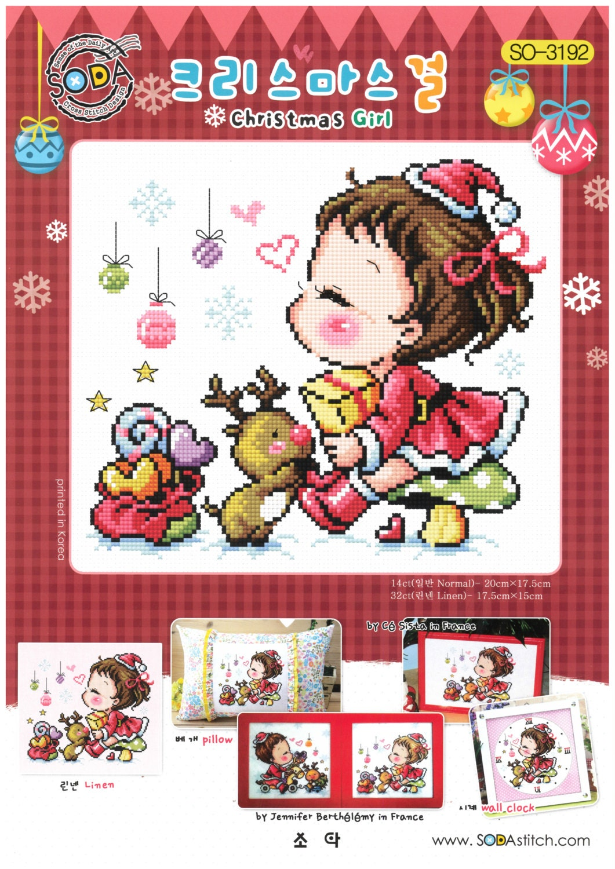 Weihnachten Mädchen-SO 3192 Kreuz Stich Muster Leaflet SODA | Etsy