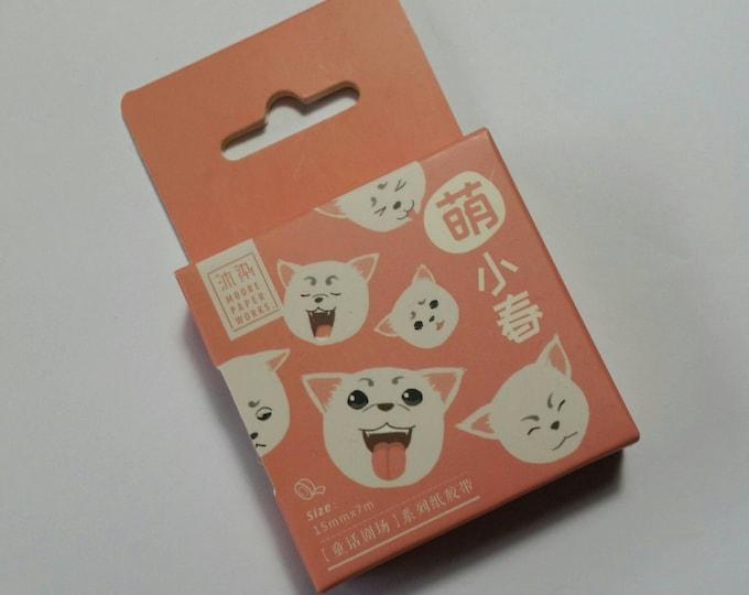 Cat MaskingTape Roll