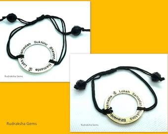 Yoga Mantra Bracelet, Om Lokah Samastah Sukhino Bhavantu Bracelet, PEACE Mantra Healing Metal YOGA SOUL Jewellery Jewelry, Handmade Wristand