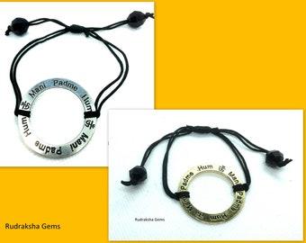 Handmade brass Wrist band with Mantra, OM Mani Padme Hum bronze mantra bracelet, spiritual yoga soul jewelry, Buddhist Tibetan Mantra Band