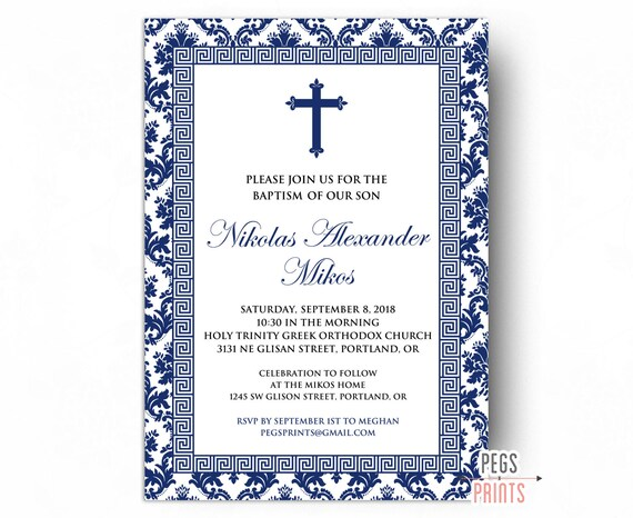 greek orthodox baptism invitation greek baptism invitation