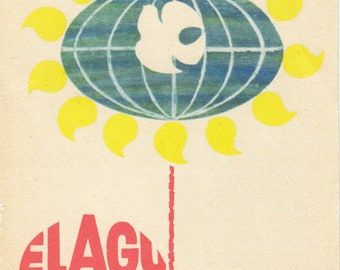 Blank Vintage Estonian (USSR) Spring and Labor Day Postcard from Soviet times by I. Sampu-Raudsepp (1969) - International Workers Day