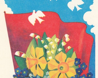 Blank Vintage Spring Holiday Greeting Postcard with Flowers and a Flag from Soviet Times by M. Tralla (1977) - May Greeting - Soviet Art