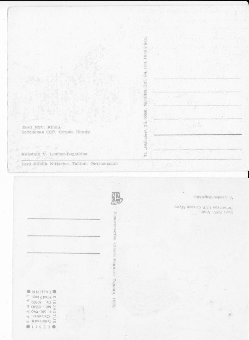 Unused vintage postcard set of 2 from 60s - Kihnu and Muhu (Estonian  islands) - made in Estonia - greeting card by Valli Lember Bogatkina