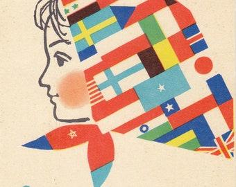 Blank Vintage Estonian 8 March Postcard with a Girl from Soviet times by L. Härm (1966) - Soviet Illustration - Vintage Postcard