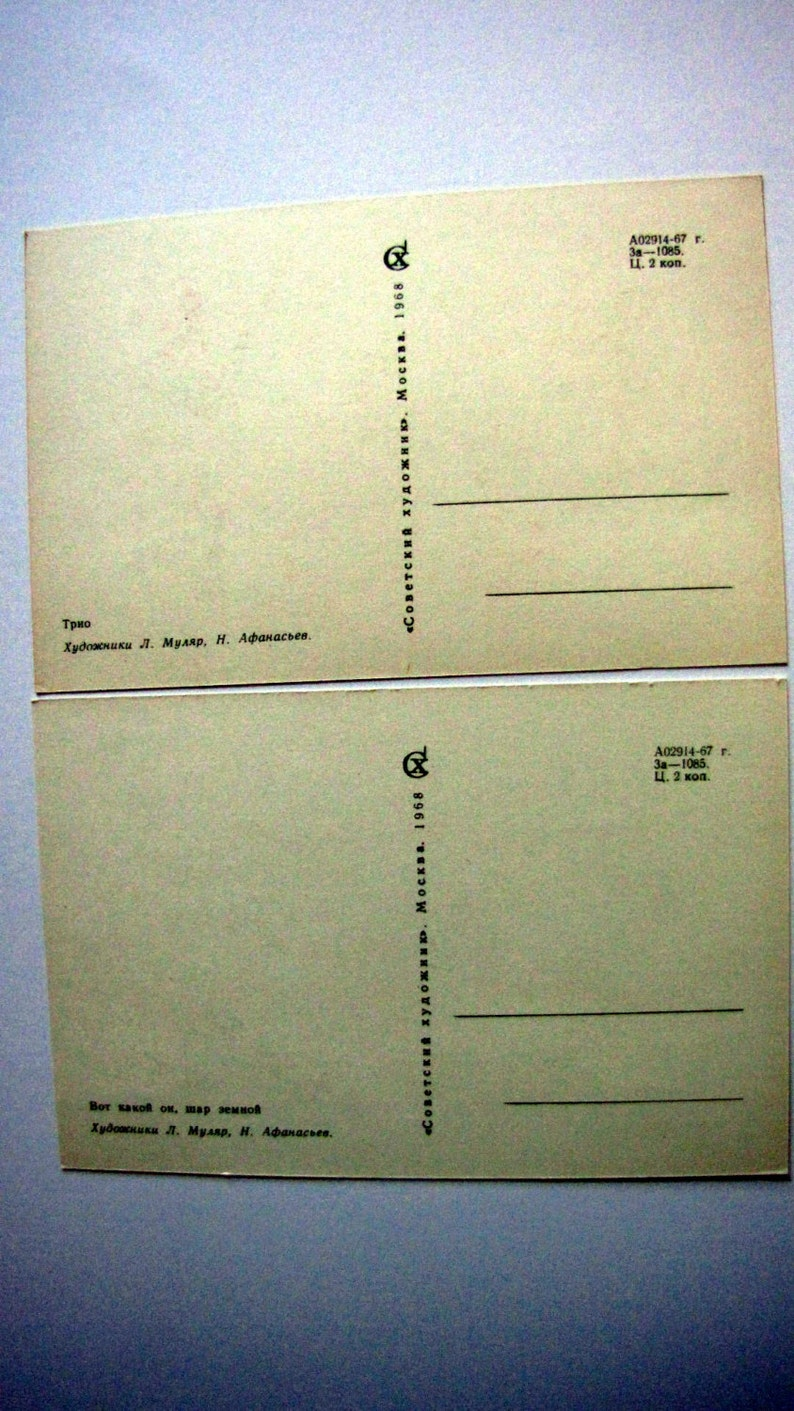 soviet illustation 60s Blank vintage postcard with animals from Soviet times Forest school