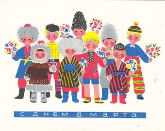 Vintage Russian 8 March Postcard with Children from Soviet times - Printed in 1966 - Soviet Illustration - Vintage Postcard