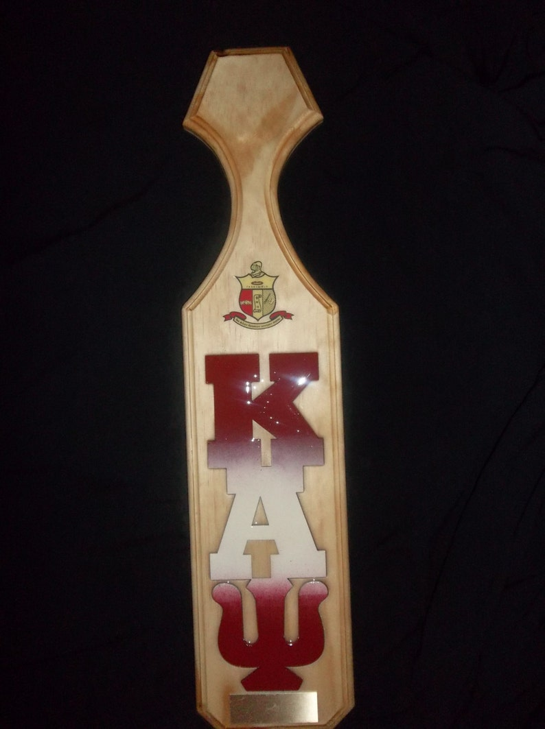 Kappa Alpha Psi wood trophy paddle INCLUDES FREE ENGRAVING