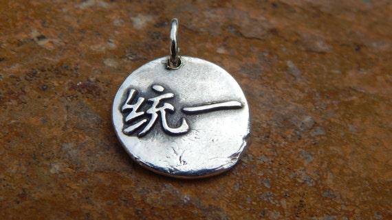 Chinese Symbol Unity Wax Seal Charm Wax Seal Jewelry Etsy