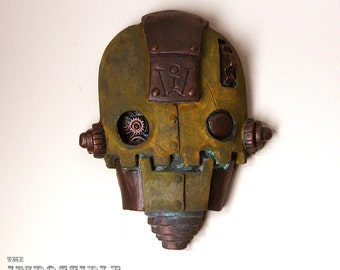 SkullBot - Rust with Bronze Details