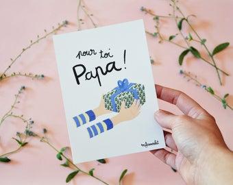 Carte Postale pour toi Papa !  Carte 14,8 cm X 10,5 cm. Un beau cadeau imprimé à offrir à papa pour la fête des pères. Pour toi papa!