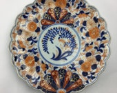Antique Japanese Koransha Porcelain Imari Fan Gilded Scallop Rim Plate