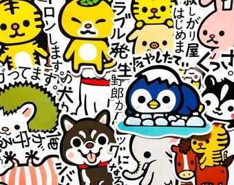 36 Japanese Anime Kids Children's Kids Stickers For Laptop Ipad Iphone Journal #BP