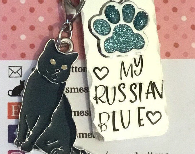 Russian Blue keychain, cat gift, Cat lover gift, cat Dad  cat Mum, Hand Stamped, Key Chain, Gift for her, Gift for him, uk seller,