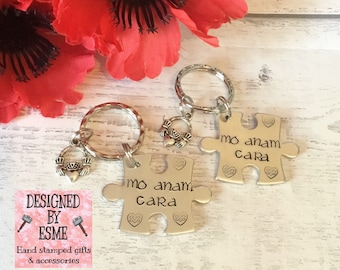 Valentines couples Celtic Gift, anam cara gift, wedding gift, couple gift keyring, Hand stamped, Key Ring, Gift for Her, Gift for him,