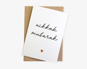 Nikkah Mubarak Card Modern Simple Islamic Congratulations On Your Wedding Day