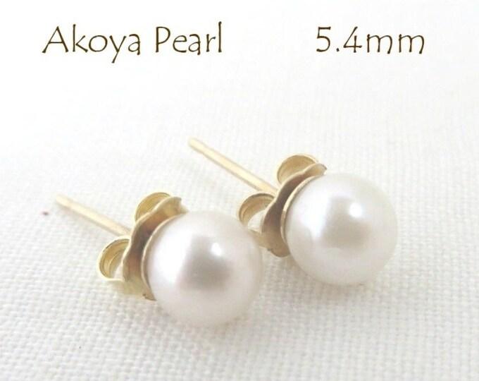 Akoya Pearl Stud Earrings, 14K Yellow Gold Pierced 5.4mm