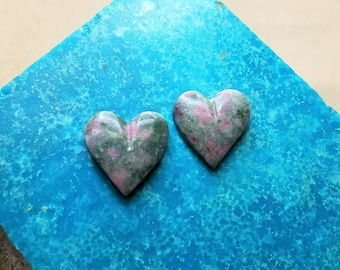 Pink & Green Nevada Lapis Heart CabochonMedium Small Pair/ backed