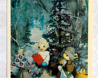 Happy New Year card made in USSR Soviet Vintage Greeting Postcard Christmas decorations 1970s
