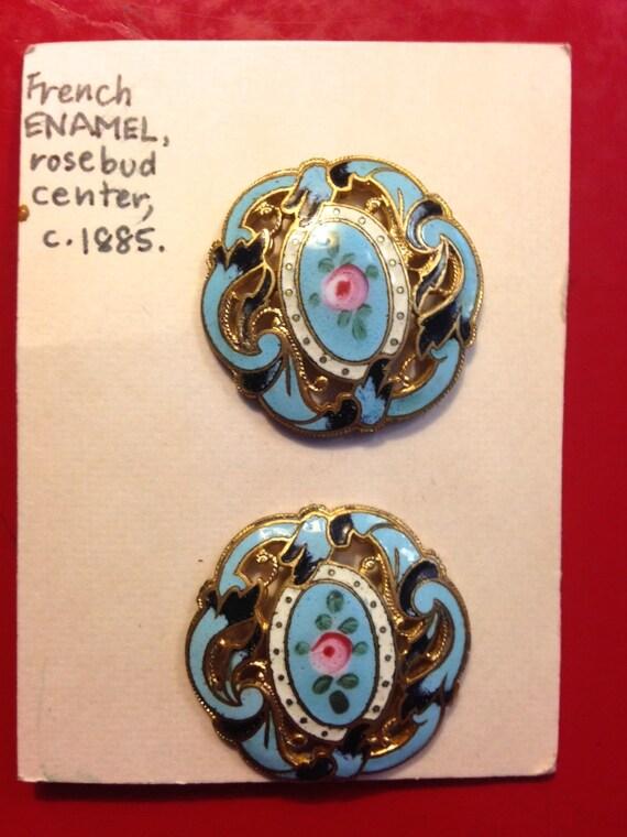 Vintage Aqua Enamel Buttons