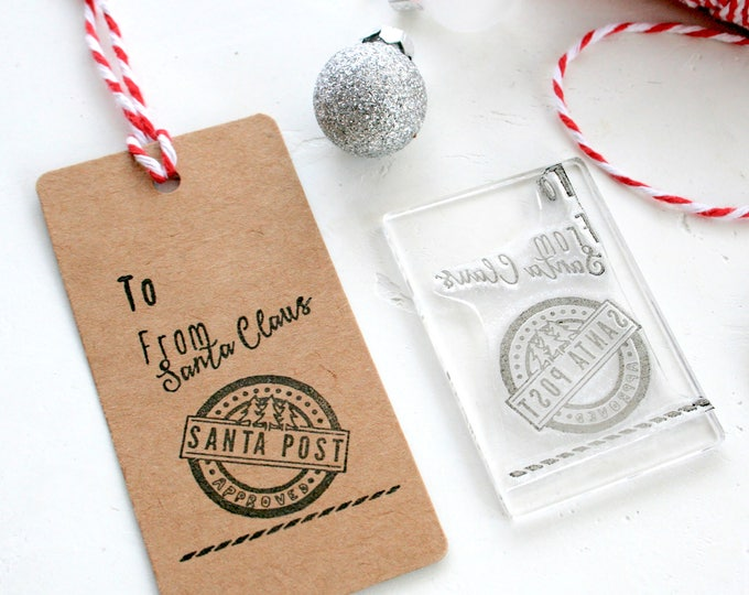 To From Santa Rubber Stamp