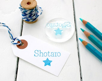 Personalised Child's Name Stamp