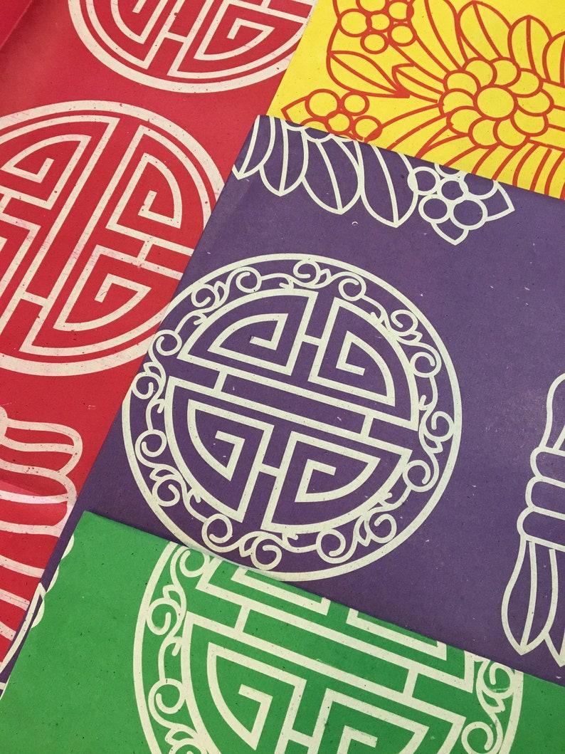 Joss Paper Burnt Offerings Ritual Religious Hand Block Printed Ephemera Vintage Ghost Spirt Money JS1 Asian Rice Paper Wrapping Paper Set