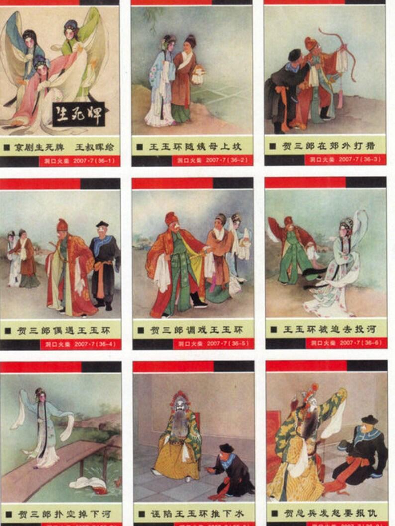 Chinese Opera MATCHBOX LABELS - 12 Asst label of Bejing Opera - NOS