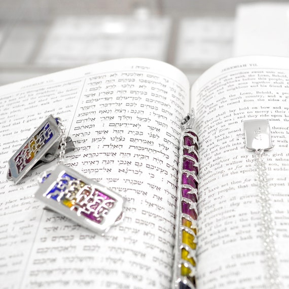 Colorful Torah pointer with Personalize Tag Hebrew or English name , Modern  sterling silver 925, Yad Torah, Bar Mitzva gift, Judaica gift,