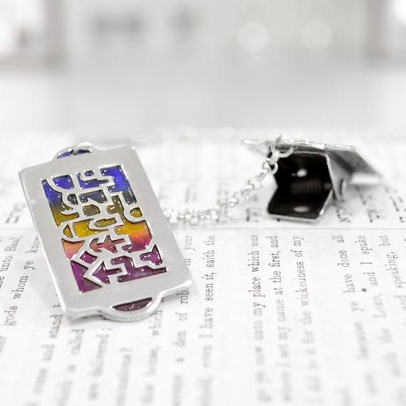 925 Sterling silver Shema Israel Tallit Clips Personalize Enamel colors Handmade Made in Israel Avi Nadav Judaica