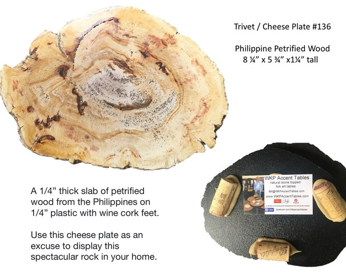 "Trivet #136: A 8 1/4"" x 5 3/4"" x 1 1/4"" tall trivet / cheese plate featuring petrified wood from the Philippines"