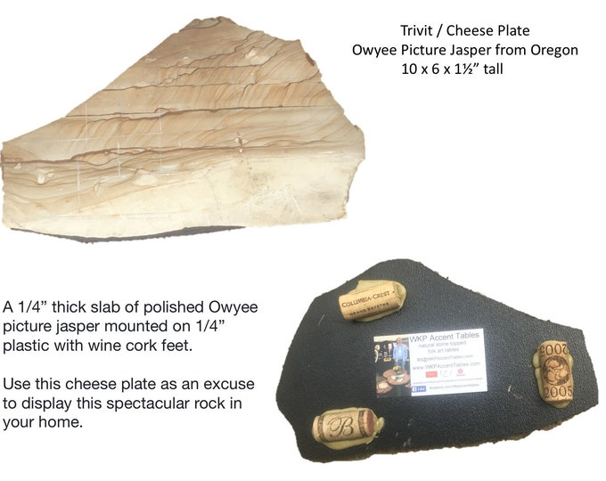 "Owyhee Picture Jasper Trivet: A 6 x 10"" x 1 1/2"" high natural stone trivet / cheese plate"