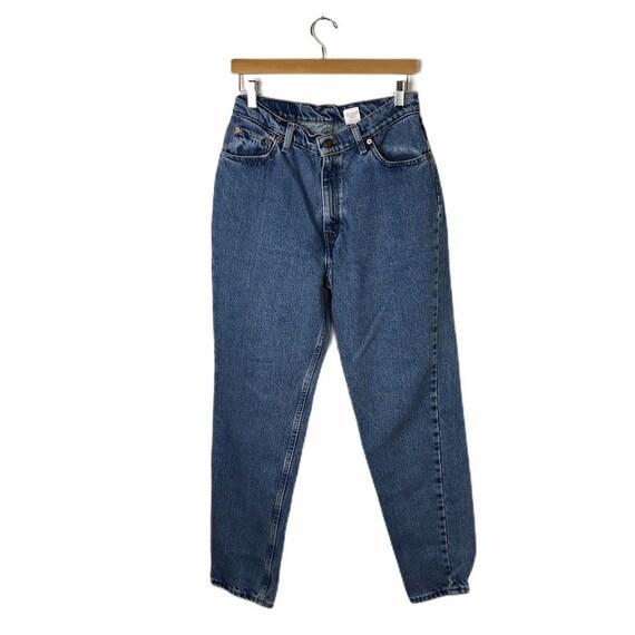 Vintage 90's Levis 512 Slim Skinny Tapered Leg Hig