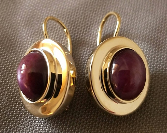 Beautiful Pair of 14K Yellow Gold Genuine Ruby Star Sapphire Earrings. Attached is an 18K Custom Designed Earring Wire for Fastening