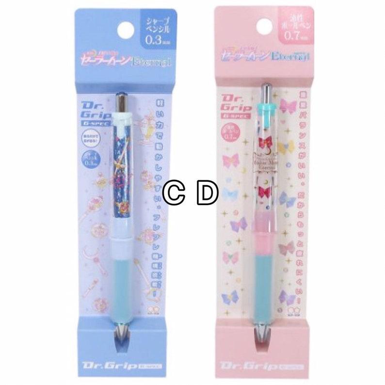 Grip Play Border 0.5mm Mechanical Pencil roller ball pen Color pen painting gel pen for DIY scrapbook deco Japan Sailor Moon Pilot Dr