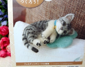 Hamanaka - video + Japanese Wool Needle Felting Craft Kit - Grey Tabby - Cute Cat KIT H441-365